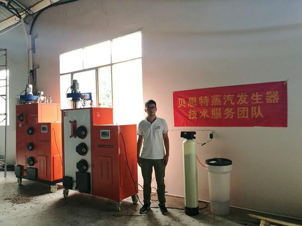 茶叶加工配套生物质蒸汽发生器