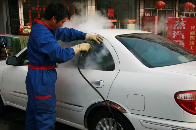 洗车蒸汽发生器