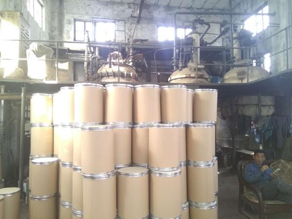化工反应用蒸汽发生器
