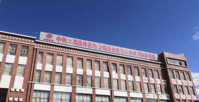 西藏2.jpg