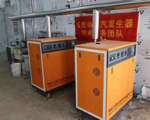 蒸汽发生器安装