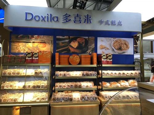 hu南yong州多xi来食品采购72KW电加re蒸汽发sheng器