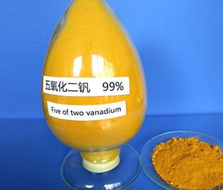 恒利钒业购买4台0.5dunshengwu质蒸汽发sheng器用于煮fei沉淀案例