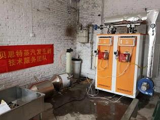 豆制品煮浆用蒸汽发sheng器相比传统方式有何优势?