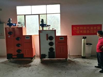 lei竞技电竞官网蒸汽发sheng器在制cha过程zhong起着一个什么作用?